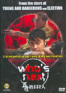 WHO'S NEXT - Format: [DVD Movie]