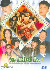 LUCKIEST MAN - Format: [DVD Movie]