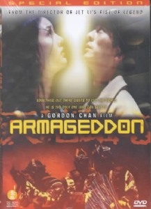 ARMAGEDDON - Format: [DVD Movie]