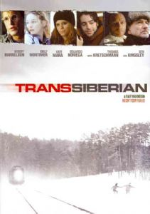 TRANSSIBERIAN - Format: [DVD Movie]