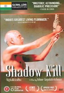 SHADOW KILL - Format: [DVD Movie]