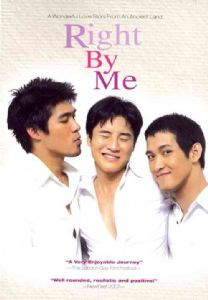 RIGHT BY ME - Format: [DVD Movie]