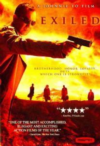 EXILED - Format: [DVD Movie]