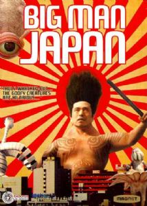 BIG MAN JAPAN - Format: [DVD Movie]