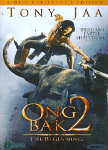 ONG BAK 2:BEGINNING (COLLECTOR'S ED) - DVD Movie