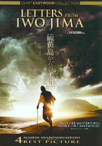 LETTERS FROM IWO JIMA - DVD Movie