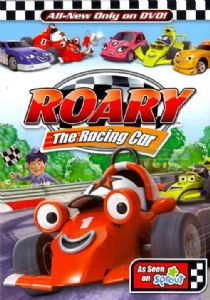 ROARY THE RACING CAR - DVD Movie
