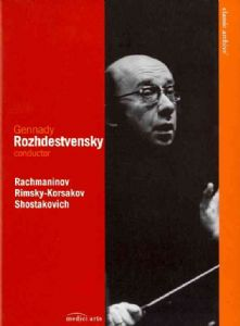 CLASSIC ARCHIVE:GENNADY ROZHDESTVENSK - Format: [D
