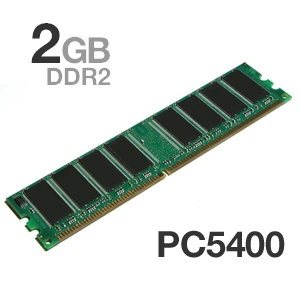 Corsair 2GB PC5400 DDR2 667Mhz Dual Channel Memory