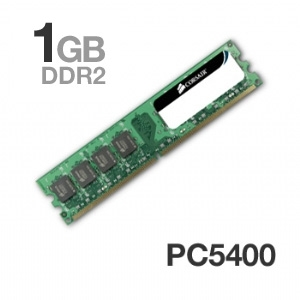 Corsair 1024MB PC5400 DDR2 Memory