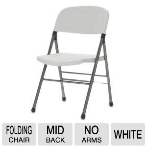 COSCO White Commercial Grade Folding Chair