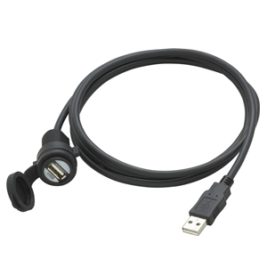 Clarion CCAUSB USB Extension Cable