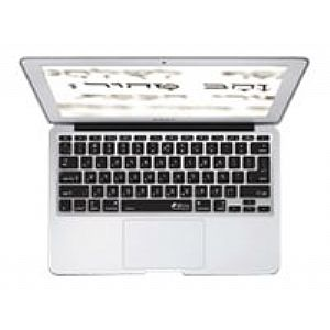 KB Covers Hebrew - notebook keyboard cover