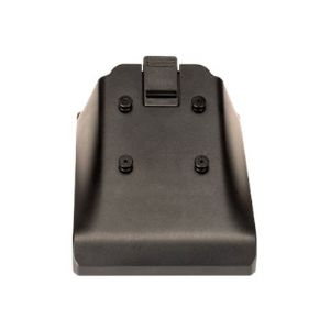 Motorola Four-slot Battery Charger Adapter Cup