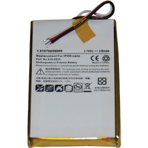 REPLACEMENT IPOD BATTERY