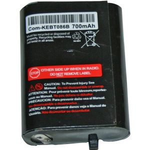 REPLACEMENT MOTOROLAFRS BATTERY