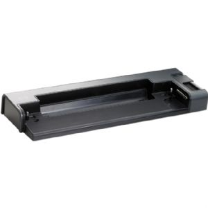 HP 2570p Docking Station