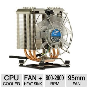 Intel DHX-B LGA 1156 CPU Cooler