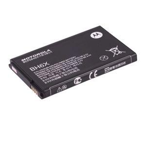 Motorola SNN5880 Cell Phone Battery