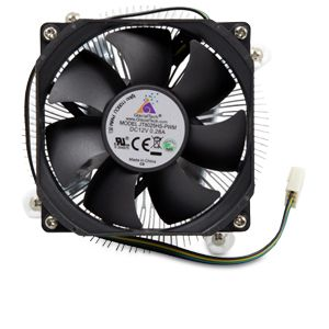 GlacialTech Igloo 1100 CPU Cooler REFURB