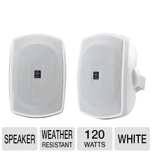 Yamaha NSAW190WH All-Weather Speakers
