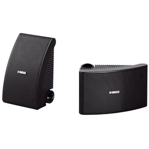 Yamaha NSAW392WH All-Weather Speakers