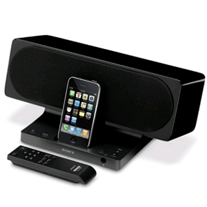 Sony SRS-GU10IP iPod/iPhone Dock Speaker System