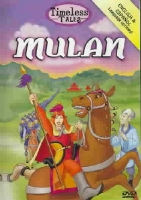 MULAN - DVD Movie