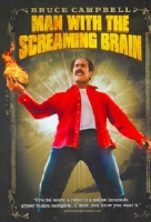 MAN WITH SCREAMING BRAIN - DVD Movie