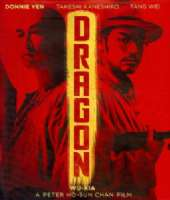 DRAGON - Blu-Ray Movie