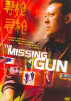 MISSING GUN - DVD Movie