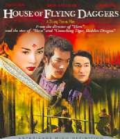 HOUSE OF FLYING DAGGERS - Blu-Ray Movie