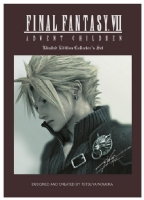 FINAL FANTASY VII:ADVENT CHILDREN GIF - DVD Movie