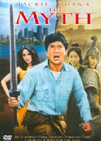 MYTH - DVD Movie