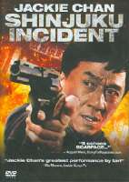 SHINJUKU INCIDENT - DVD Movie