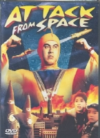 ATTACK FROM SPACE - DVD Movie