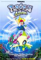 POKEMON 4EVER - DVD Movie