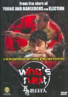 WHO'S NEXT - DVD Movie