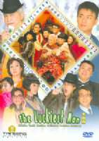 LUCKIEST MAN - DVD Movie