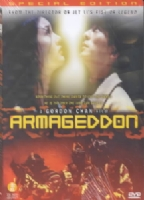 ARMAGEDDON - DVD Movie