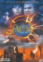 ARK - DVD Movie