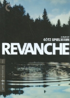REVANCHE - DVD Movie