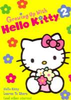 HELLO KITTY LEARNS TO SHARE - DVD Movie