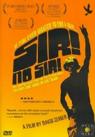 SIR NO SIR - DVD Movie