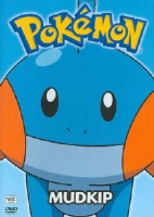 POKEMON VOL 10:MUDKIP (10TH ANNIVERSA - DVD Movie