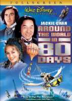 AROUND THE WORLD IN 80 DAYS - DVD Movie
