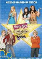 THAT'S SO SUITE LIFE OF HANNAH MONTAN - DVD Movie