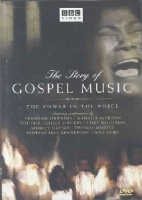 STORY OF GOSPEL MUSIC - DVD Movie