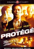PROTEGE - DVD Movie