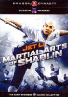 MARTIAL ARTS OF SHAOLIN - DVD Movie